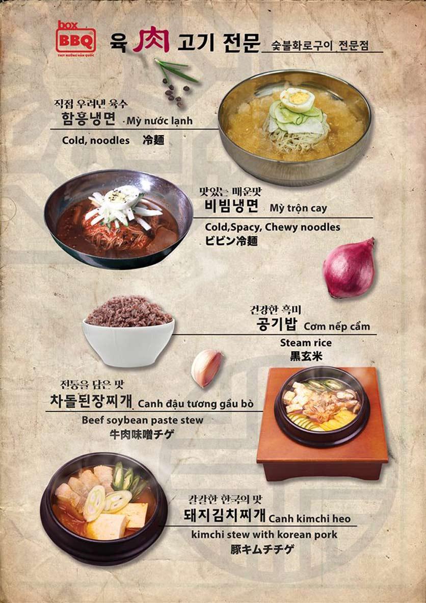 Menu Box BBQ – Nguyễn Thị Thập 7
