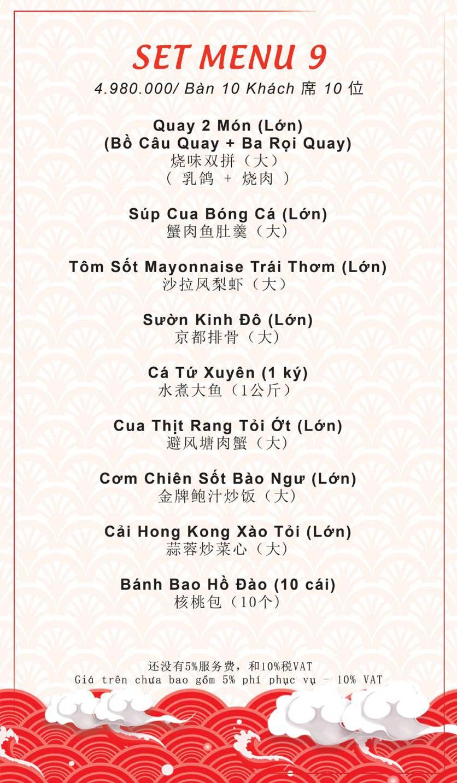 Menu Sik Dak Fook - Trần Hưng Đạo B   38