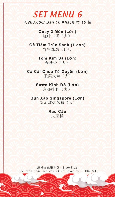 Menu Sik Dak Fook - Trần Hưng Đạo B   35