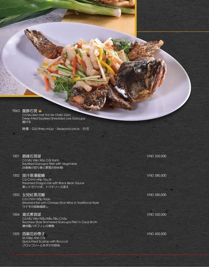 Menu Tung Garden - Nguyễn Văn Trỗi 16