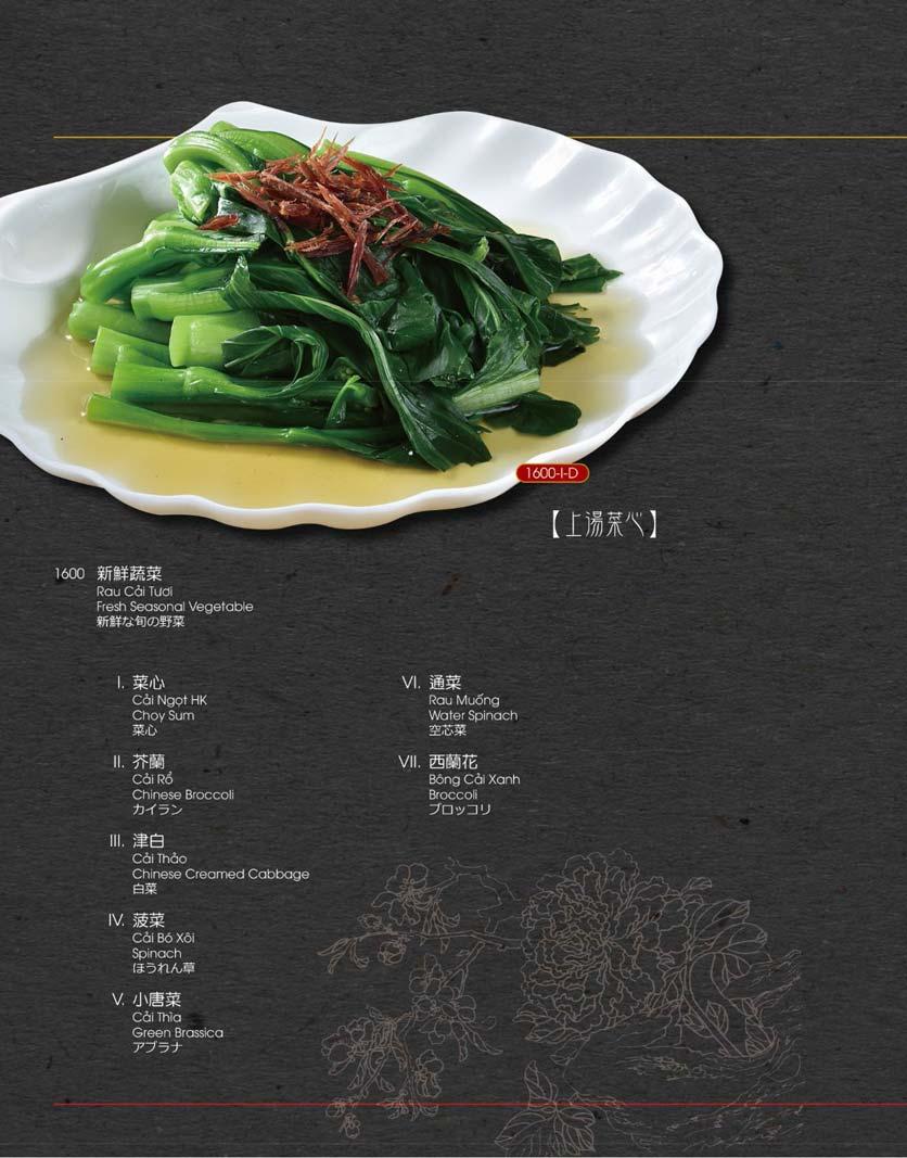 Menu Tung Garden - Nguyễn Văn Trỗi 25