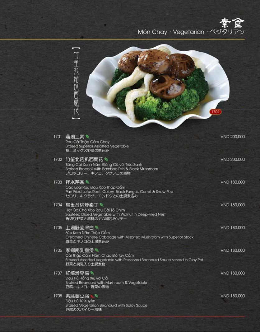 Menu Tung Garden - Nguyễn Văn Trỗi 28