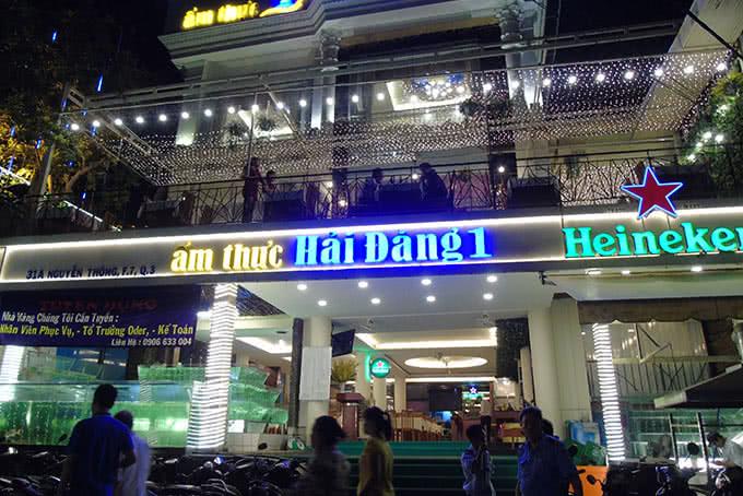 nhà hàng ẩm thực hải đăng 1 số 31A nguyễn thông quận 3 ảnh 3